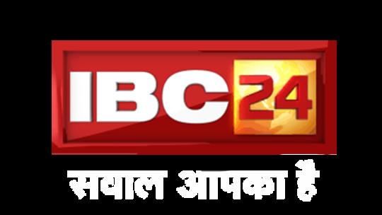 IBC Comedy