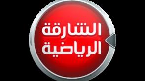 Sharjah Sports